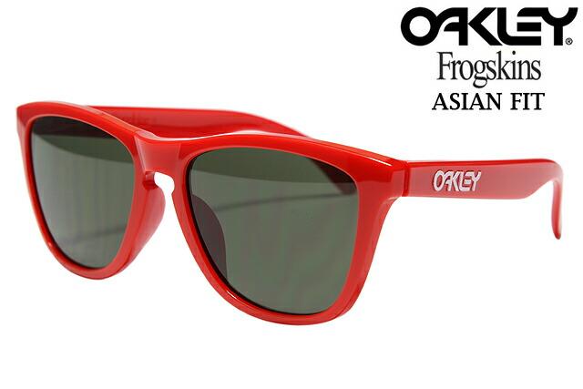 oakley frogskins red