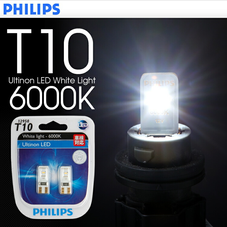 WTS PHILIPS Automotive Lighting