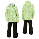 ONYONE (onion) ladies Ski suit ladies RUS84002 332P009 (lime P / black) 02P28oct13