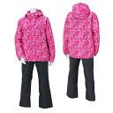 ONYONE (onion) ladies Ski suit ladies RUS84002 952P007 (pink P / medium grey) 02P28oct13