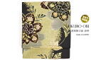 Fukuro furisode houmongi color tomesode Komon black gold flower six pattern Kyoto Nishijin weaving Japan made