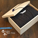 Jinbei 信玄袋 leather-soled Sandals men jinnbei men gift gifts father's day cotton hemp Fireworks Convention Festival