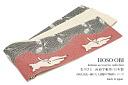 OBI 半巾 yukata belt tips, how to Roman Engineering Co., Ltd. for black cats