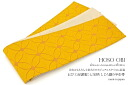 OBI For yukata Komon for summer kimono for Tanpopo color Shiji was weaving cloisonne 半巾 belt shredded belt
