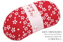 Belt pillow kabukichō children's brand lad Club red cherry kids kimono Accessories Accessories