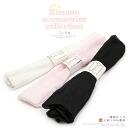 Belt こしひも waistband kimono accessories 七五三-1 315 yen