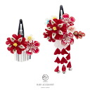 Ornament 2 sets 753 children thumb crafted red flower bra hair accessories children's hair pinned hair flower
