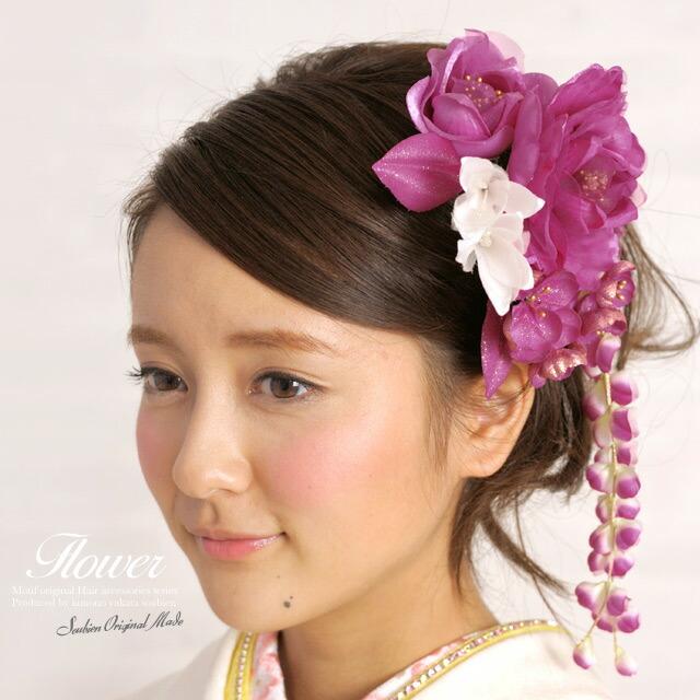 成人式におすすめな髪飾り2点セット(モデル:池田るりちゃん)