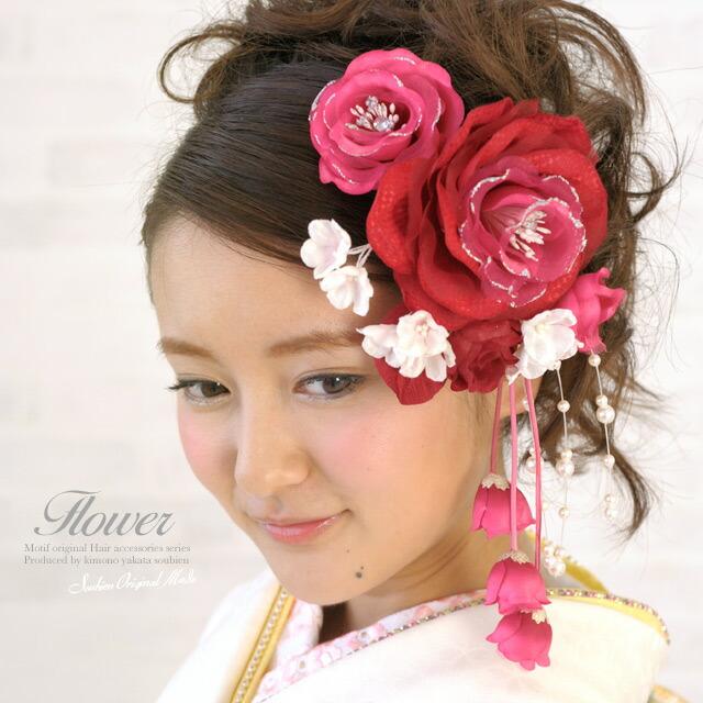お花のブラがかわいい髪飾り2点セット(モデル:水野佐彩ちゃん)