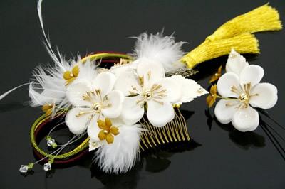 袴 成人式 振袖 髪飾り 白 お花 組紐 2個セット