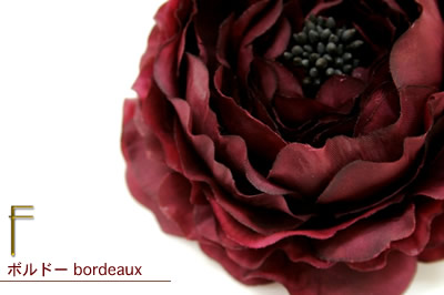 Hair ornament, wound beauty garden original ヘアアクセ corsage Bordeaux