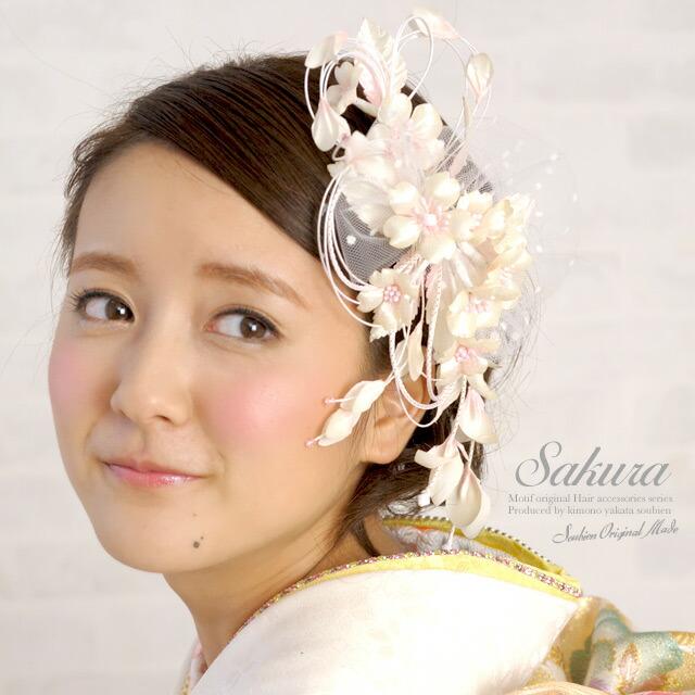 髪飾り2点セット 桜 ピンク×アイボリー (モデル:川本彩ちゃん)