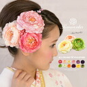Ornament yukata coming of age ceremony kimono graduation hakama hakama dress Shichi wedding band ornament hair flower corsage hair accessories Barrette
