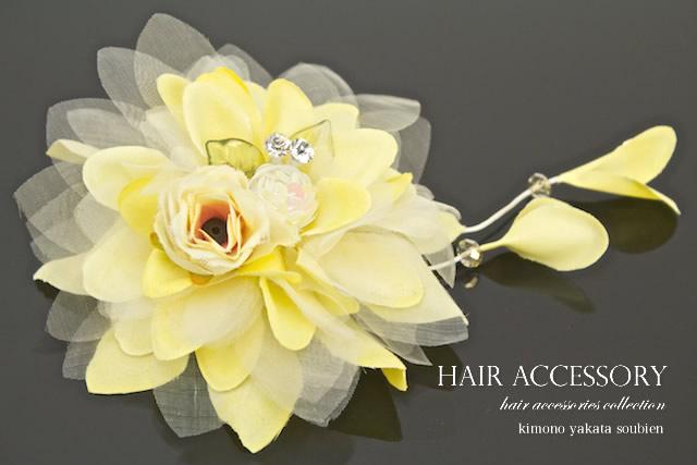 装饰鲜花花黄色亮片珠绣 bijoux 胸罩带玫瑰夏季浴衣发夹头发花发饰图片