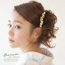 Drumsticks-kanzashi for visiting color for tomesode dress pins gold Pearl bijoux leaves formal dress party ornament