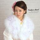 Shawl Swan with feather white purple lame coming of age ceremony kimono graduation hakama wedding dress wedding kimono kimono kimono