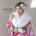 Shawl Swan with feather white pink lame coming of age ceremony kimono graduation hakama wedding dress wedding kimono kimono kimono