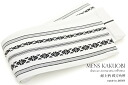 Presentation pattern white X black man's belt for men for men for stiff obi yukatas