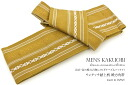 Kaku Obi sash for yukata for men men's yellow tribute pattern sash sashes