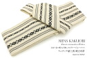 Kaku Obi sash for yukata for men men's ivory tribute pattern sash sashes
