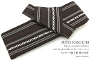 Obi man's belt made with dark brown presentation pattern one-touch for men for men for stiff obi yukatas