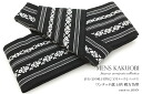 Kaku Obi sash for yukata for men men's black tribute pattern sash sashes
