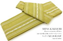 Kaku Obi sash for yukata for men men's leafy tribute pattern sash sashes