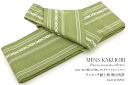 Obi man's belt made with powdered green tea-colored presentation pattern one-touch for men for men for stiff obi yukatas