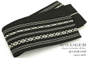 Kaku Obi sash for yukata for men men's tribute pattern black sashes