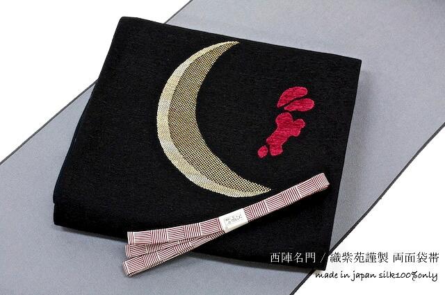袋帯,カジュアル,日本製,紬,小紋,うさぎ,兎,着物,和装,和服全体