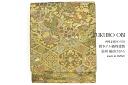 Ms. Fukuro houmongi color tomesode gold turtle Hashimoto ter woven humbly made wheel Nana Sagara wheel Marina while Kyoto Nishijin fabric made in Japan
