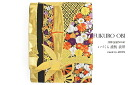 Fukuro less tailored, black gold Chrysanthemum izukura (idzukura) weaving Nishijin stamp NO40 6 pattern formal kimono houmongi Japan bamboo
