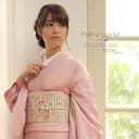 Pret only cloth lined Pink Pink Kanoko General eye result Komon established kimono Kobo tailoring up size M L