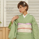 Pret clothes lined pale green color green color plain old kimono Kobo tailoring up kimono ladies washable size M L