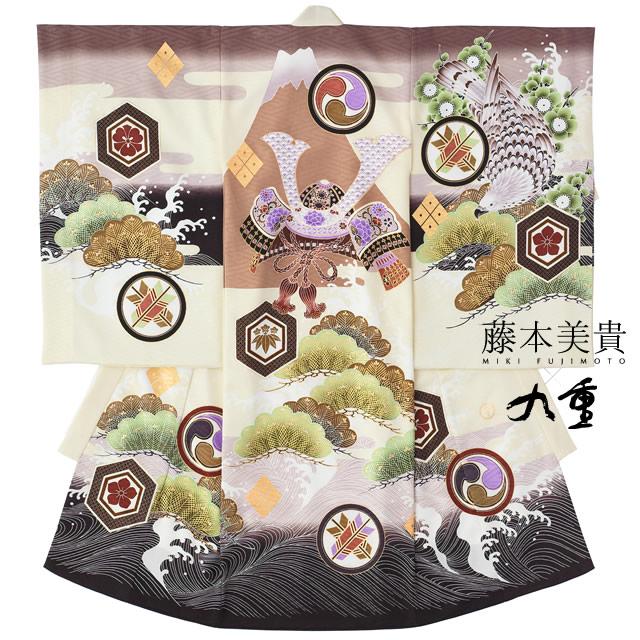 首次到達名牌九重藤本美貴茶 ...