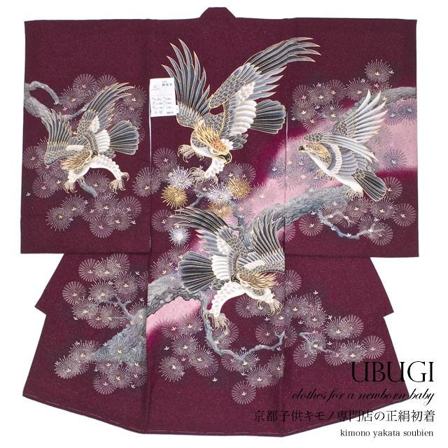 庆祝联贯首次到达红鹫鹰刺绣钱布料,并且把花纹纯丝花纹装进去,并且