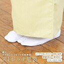 The size big size dressing accessory petty person who has a small five pieces of white tabi stretch tabi cushion bottom electrostatic prevention water repellency processing こはぜ in Japanese dress