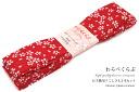 Children's belt 2 book set red pink Cherry Blossom Festival yukata waistband