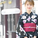 Yukata summer wear spectacle of mesh belt with belt plate kimono accessories dressing accessories