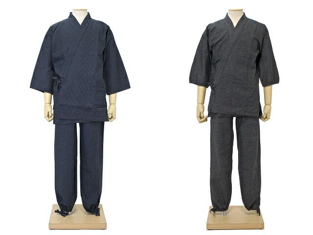 黒と紺の地のメンズ作務衣(モデル:イワゴウサトシさん)