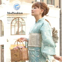 "bonheur saisons (ボヌールセゾン) Nostalgic Gallery ""breast"" light blue mint green family crest of a hemp leaf cotton hemp yukata set for three points of yukata set (yukata / half-breadth sash / clogs) Lady's yukata women"