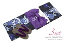 Three points of yukata set (obi / clogs made with yukata /) black black floral design purple lady's woman business