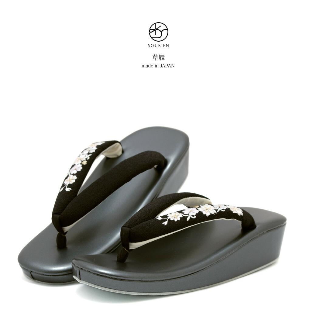 草履 チャコールグレー×黒 日本製 桜刺繍 Mサイズ Lサイズ フォーマル カジュアル