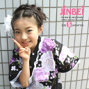Jinbei kids girls Jinbei black Purple Rose shimmer tulle lace kids じんべい
