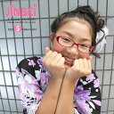 Jinbei kids girls Jinbei black purple Yuri Sakura shimmer tulle lace kids じんべい