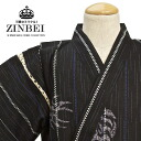 Jinbei Fireworks Tournament summer festival black polka dot stripes kumadori still weave kids boy boys child Jinbei