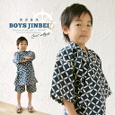 Jinbei Fireworks Tournament summer black cloisonne sentence still weave kids boy boys child Jinbei