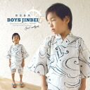 Jinbei Fireworks Tournament summer white water statement still weave kids boy boys child Jinbei