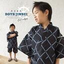 甚平 kids boy black lozenge pattern fancy weaving 綿男児子供甚平花火大会夏祭 り