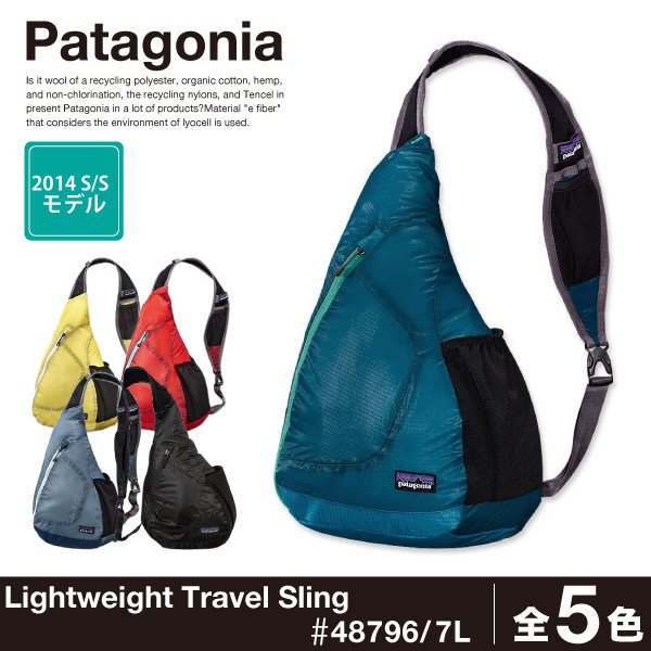 Lightweight Travel Shoulder Bag 94